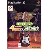 ギタドラ!GUITAR FREAKS 4thMIX & drummania 3rdMIX