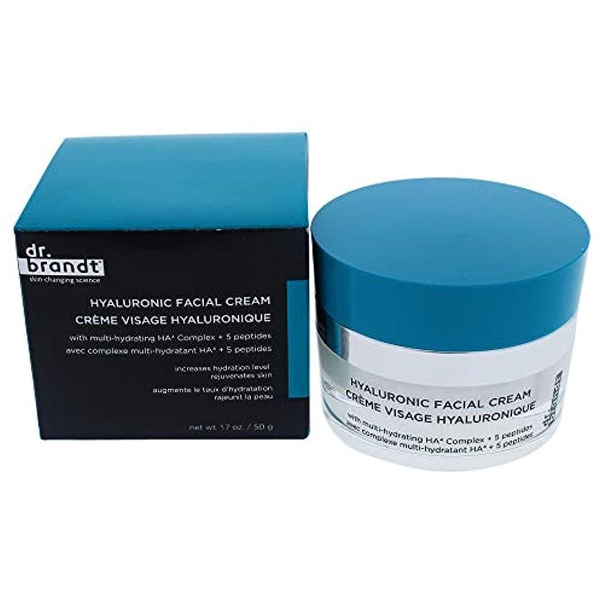魅力的であることへのアピール国際使い込むドクターブラント Hyaluronic Facial Cream 50g/1.7oz並行輸入品