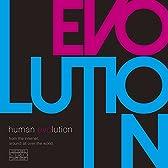 EVOLUTION (デジタルミュージックキャンペーン対象商品: 400円クーポン)