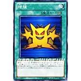 遊戯王カード 【増殖】 TP15-JP010-N ≪トーナメントパック2010 Vol.3 収録≫