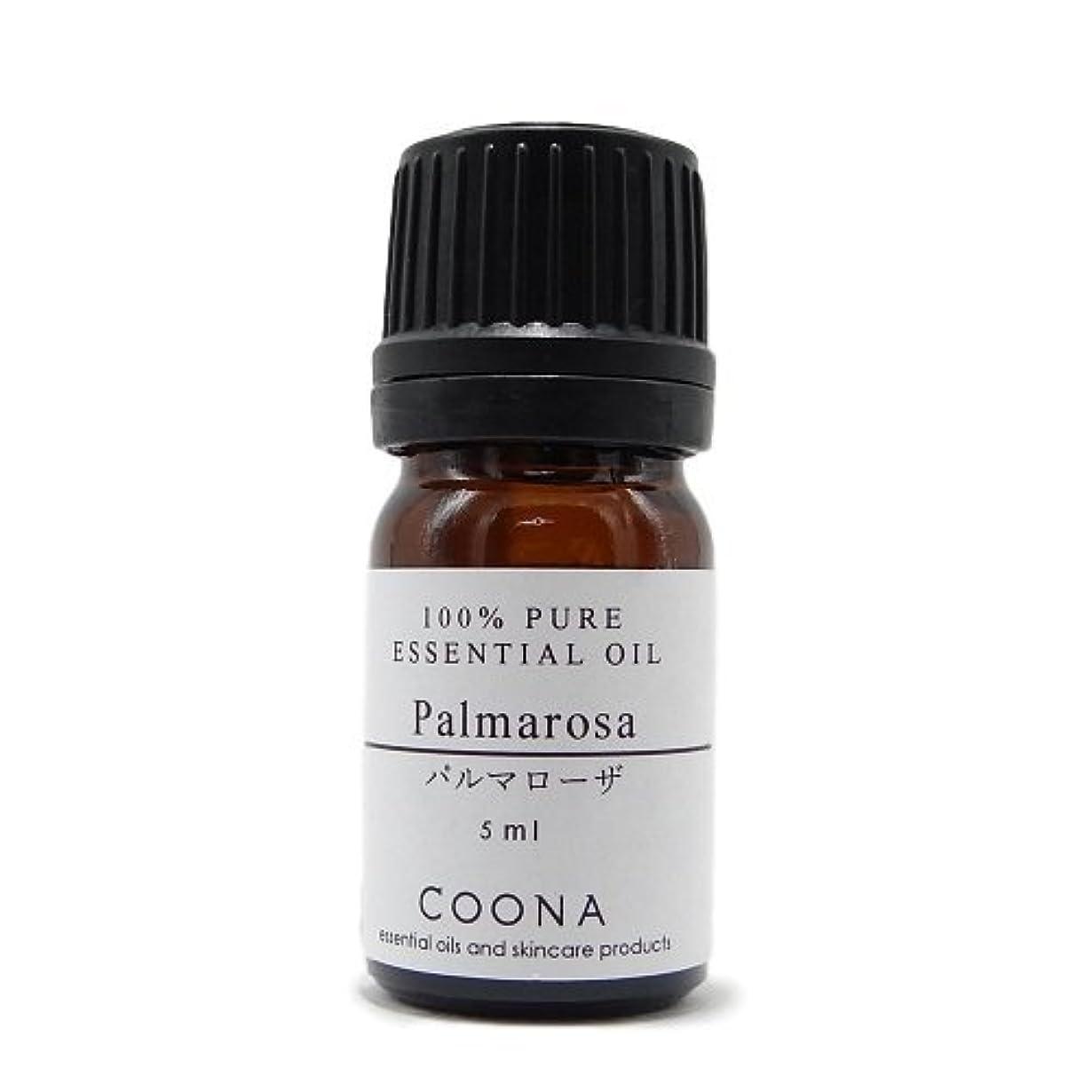 ネスト疑わしい公パルマローザ 5 ml (COONA エッセンシャルオイル アロマオイル 100%天然植物精油)