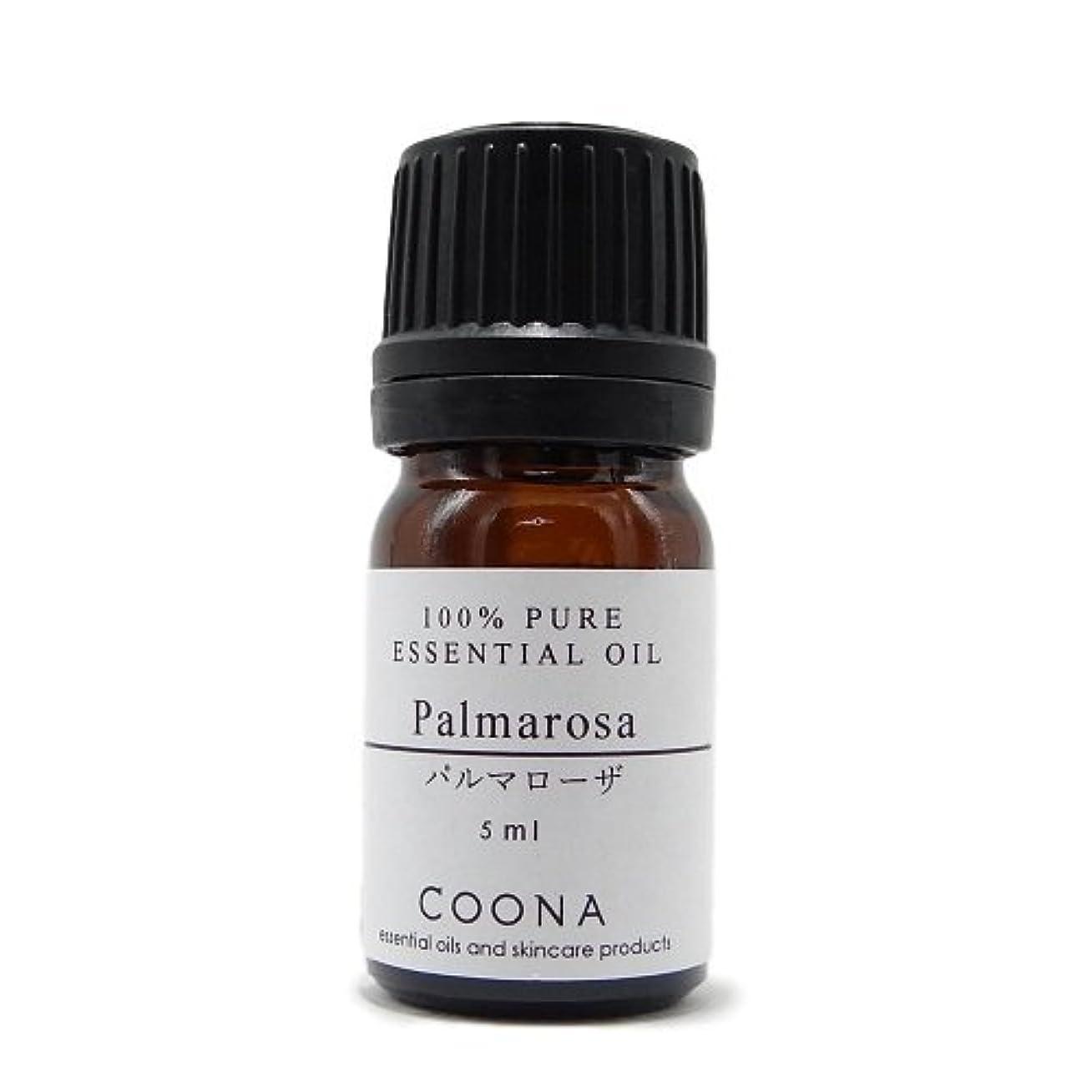光沢のあるメイト膨張するパルマローザ 5 ml (COONA エッセンシャルオイル アロマオイル 100%天然植物精油)