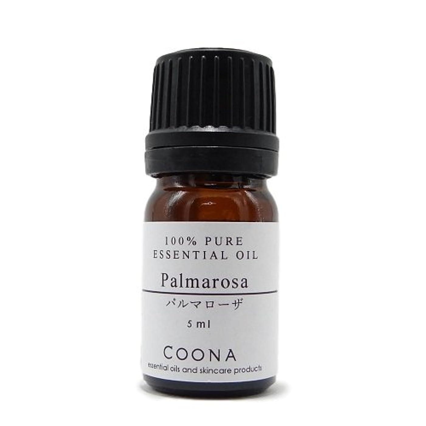 ズーム売る原理パルマローザ 5 ml (COONA エッセンシャルオイル アロマオイル 100%天然植物精油)