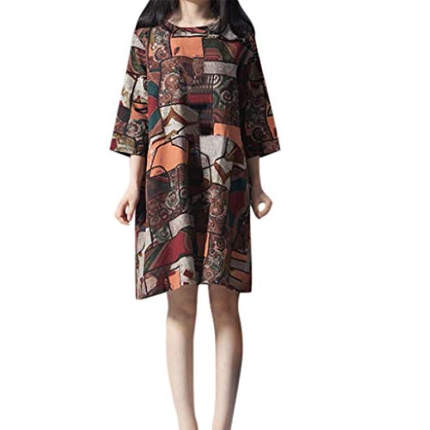 感謝している短くするパッケージワンピース レディース Rexzo 個性 上質 綿麻ワンピース おしゃれ 人気 リネンワンピ ゆったり 体型カバー ワンピース 人気 ファッション スカート 大きいサイズ 着心地 ドレス お出かけ 日常 パーティー