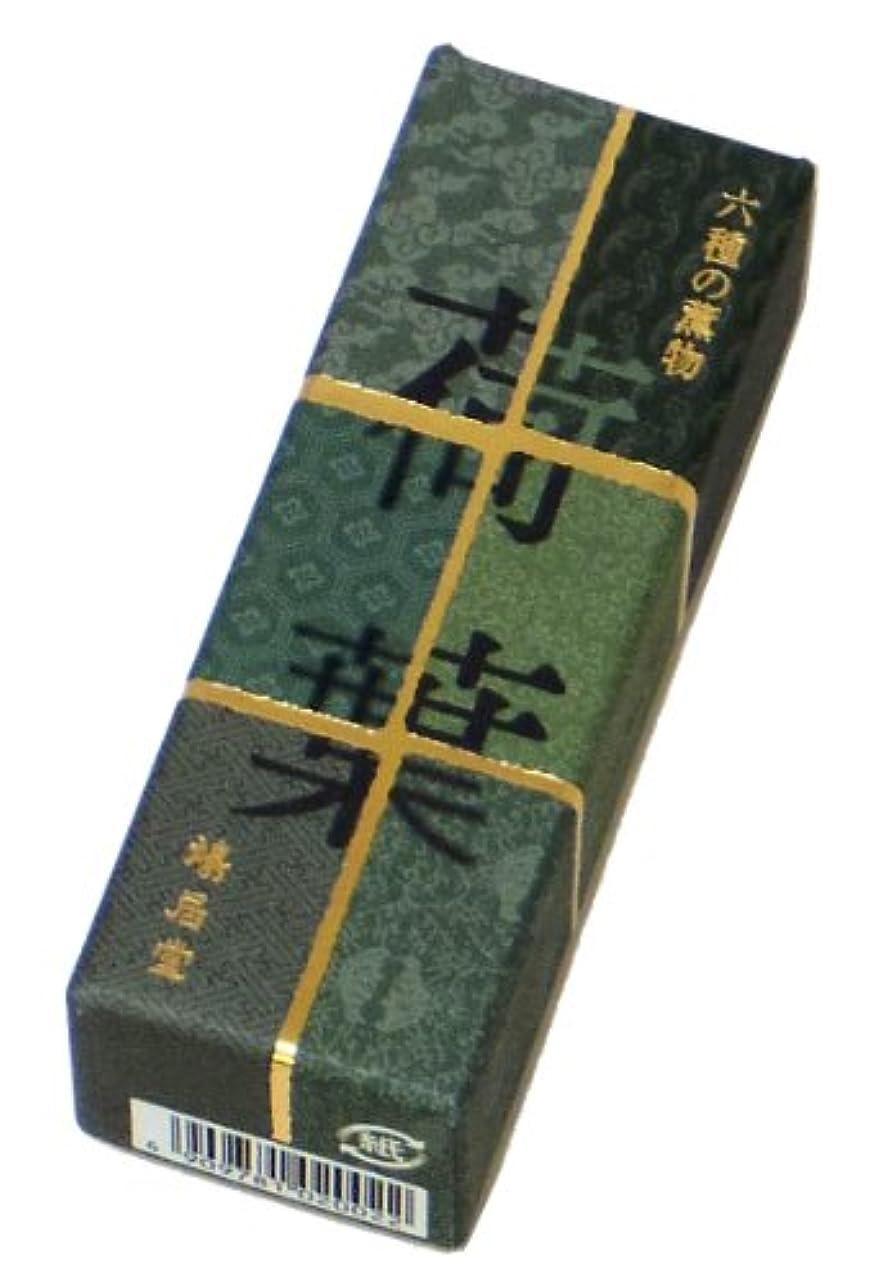 木材呼びかけるグリップ鳩居堂のお香 六種の薫物 荷葉 20本入 6cm