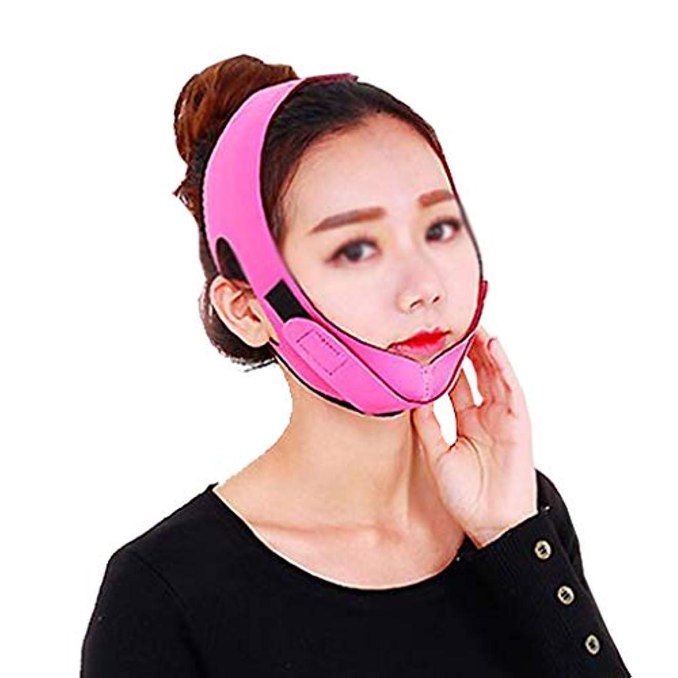スペシャリスト喉頭パパZWBD フェイスマスク, フェイスリフトマスクアーティファクトフェイスリフティング包帯男性と女性フェイスリフティング器具スモールVフェイス包帯リフティングダブルチンフェイス
