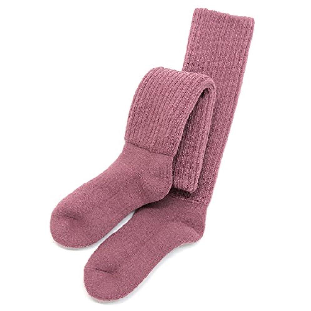 スクラッチ振動するジャーナリストhiorie(ヒオリエ) 日本製 冷えとり靴下 あったか 2重編み靴下 ハイソックス