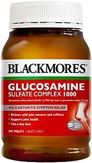 Blackmores Glucosamine Sulfate Complex 1000 (300 Tablets)