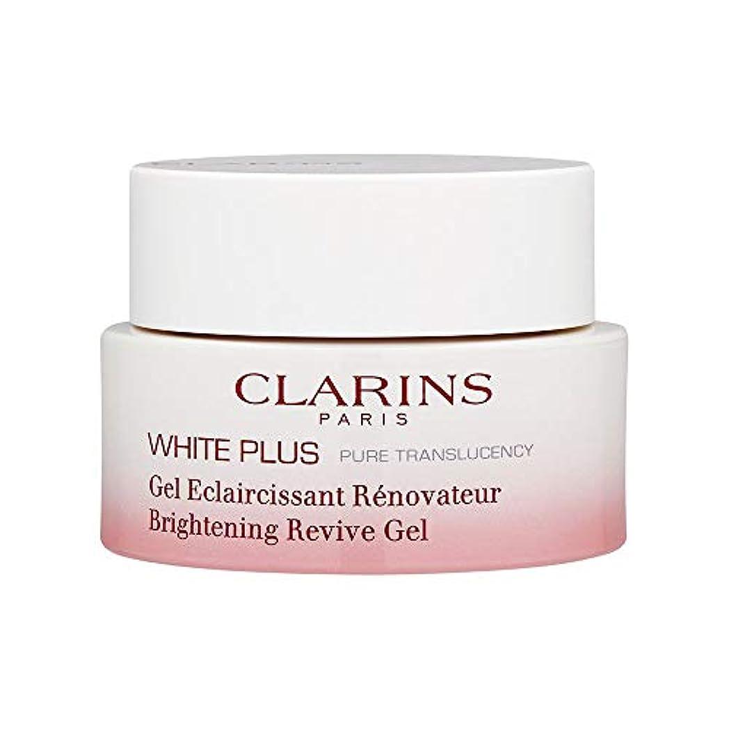 クラランス(CLARINS) ホワイト-プラス ブライト ナイト ジェル 50ml[並行輸入品]