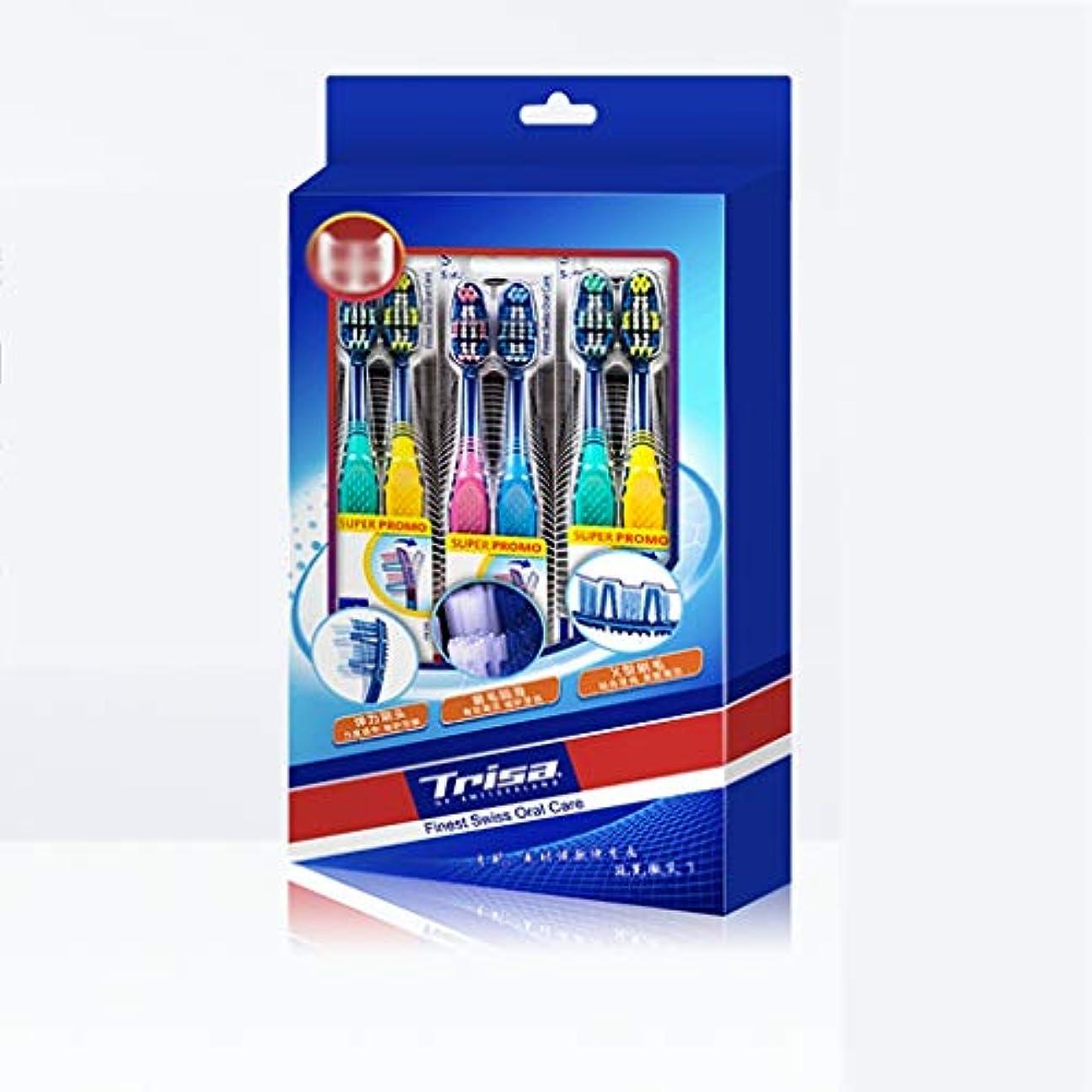 通信する提案する迷彩歯茎を傷つけることはありません6スーパーソフト歯ブラシ、強力な洗浄力、歯ブラシ
