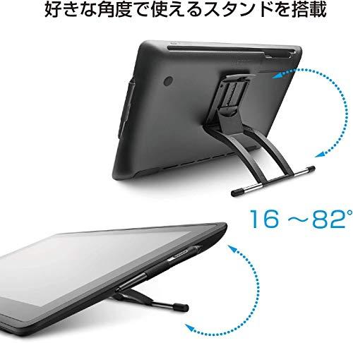 『【Amazon.co.jp限定】ワコム 液タブ Wacom Cintiq 22 FHD ブラック アマゾンオリジナルデータ特典付き DTK2260K1D』の4枚目の画像