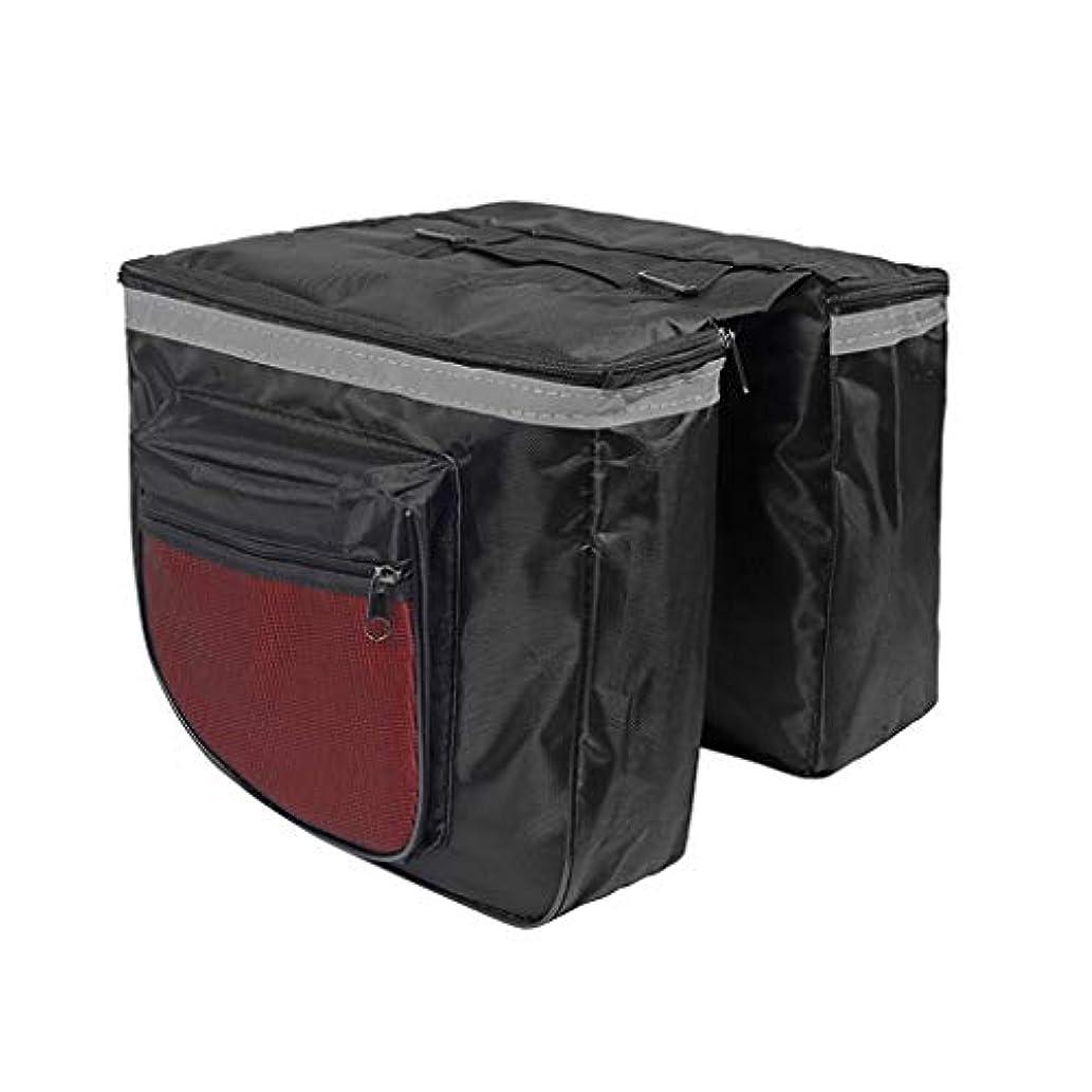 残り紫のチャットMBD 防水自転車トランクバッグ、バックでのロードバイクの荷物ダブルパニエ、サイクリングラック後部座席テールキャリアケースfietstass XHJ-4 (Color : Red)