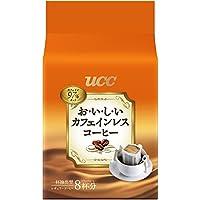 UCC おいしいカフェインレスドリップコーヒー(7g×8P) 56g