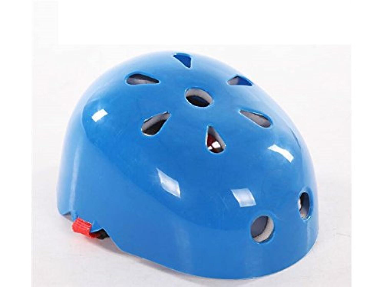 Osize 子供の安全ヘルメットの梅の形の熱放散穴調節可能な子供の乗馬ヘルメット(青)