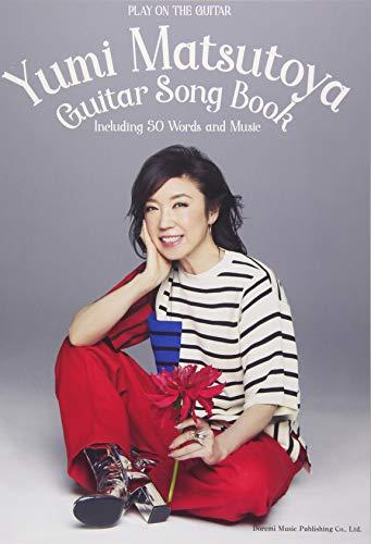 ギター弾き語り 松任谷由実 / ギター・ソング・ブック