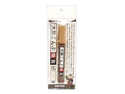 大阪こんぶ ペン型容器入り 10g