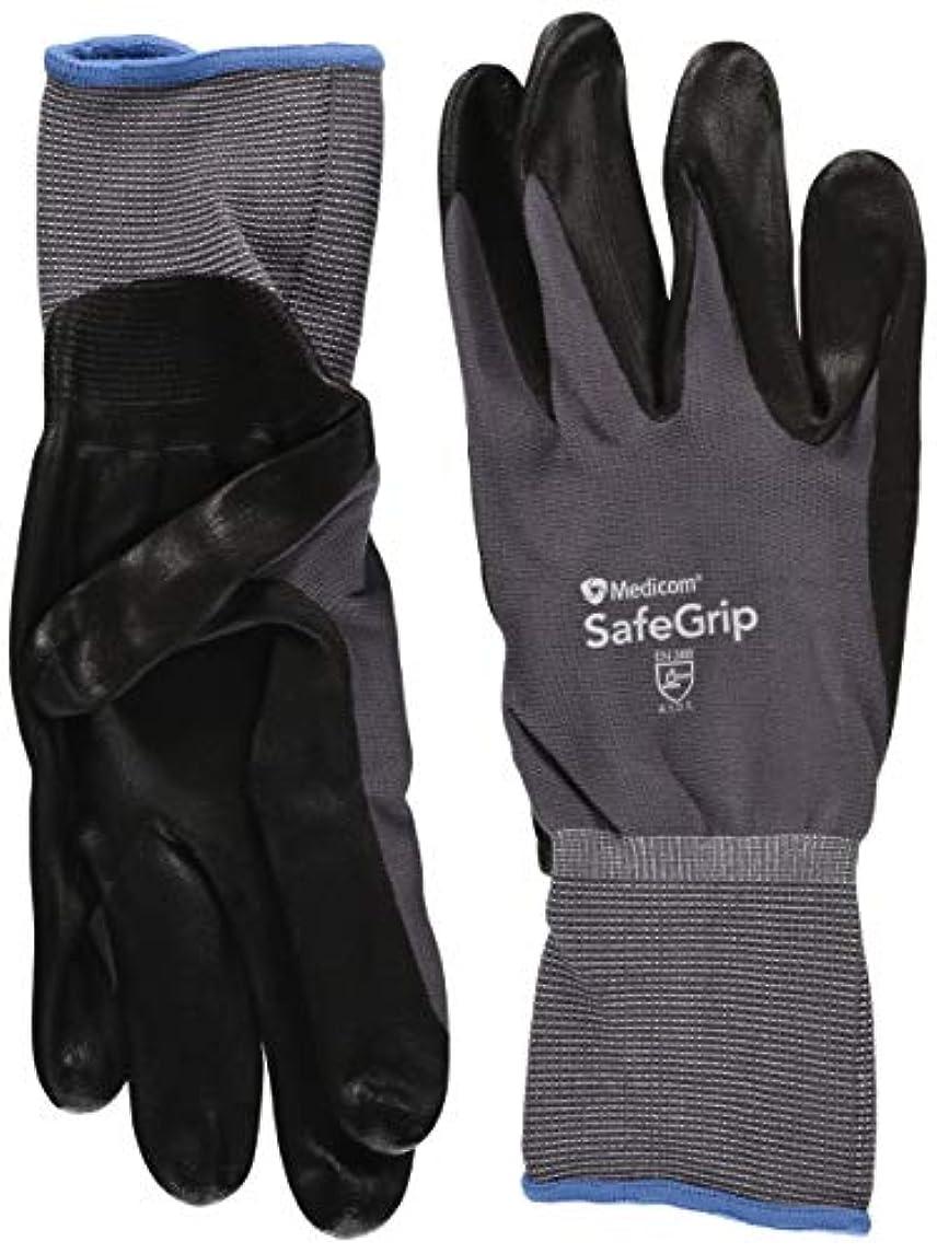 セーフグリップ ニトリルグローブ LLサイズ 12双入 SAGGN1152E