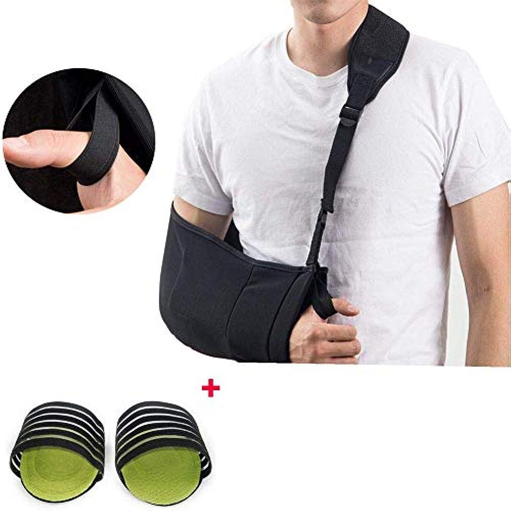 不愉快ダイジェストホバーアームスリング、骨折した腕のイモビライザーメディカルサポート左右の肘の腕の骨折、足サポートパッド付き