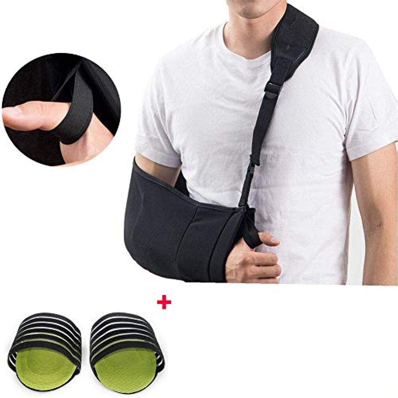 慣れている興奮する真実アームスリング、骨折した腕のイモビライザーメディカルサポート左右の肘の腕の骨折、足サポートパッド付き