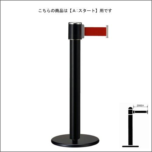 [해외]e-kanamono 파티션 폴 FGB-F1116 블랙 도장 A 시작 유형 H700mm/e-kanamono Partition pole FGB-F1116 Black paint A Start type H 700 mm