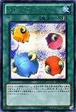 遊戯王OCG スケープ・ゴート シークレットレア BE01-JP209-SE 遊戯王ゼアル ビギナーズ・エディションVol.1