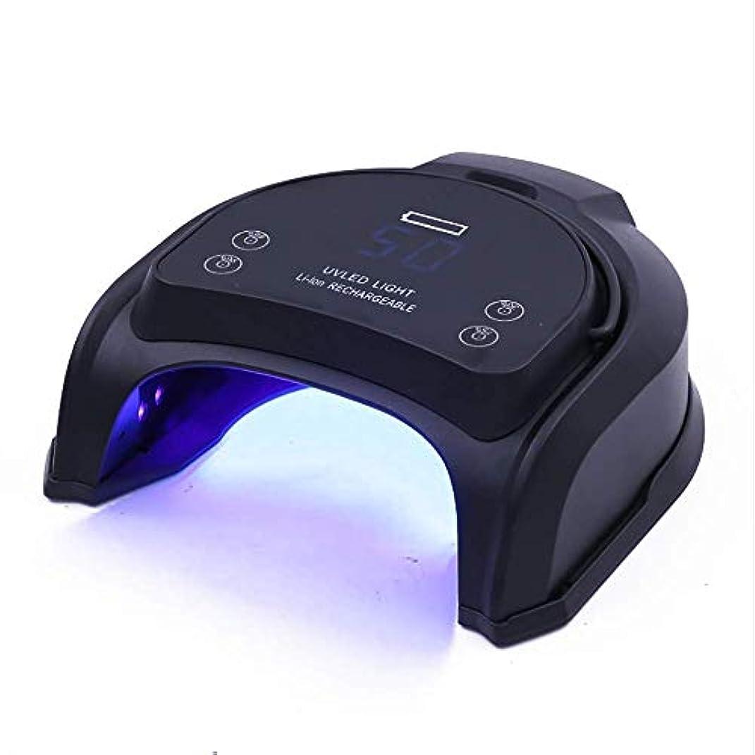 薬局生じるスタック32個のUV LED充電式64W LEDネイルランプ、ハイパワーLED/UVネイルランプアルミ合金ネイル光線療法機ネイルドライヤーワイヤレス使用