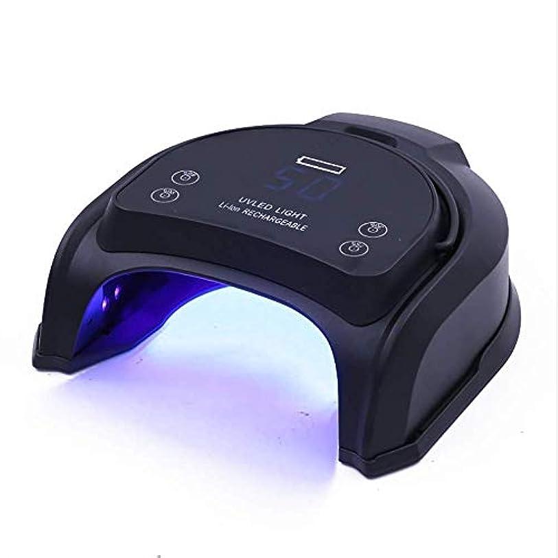 各かんたん闘争32個のUV LED充電式64W LEDネイルランプ、ハイパワーLED/UVネイルランプアルミ合金ネイル光線療法機ネイルドライヤーワイヤレス使用