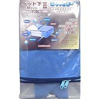 収納袋 ベッド下収納 Mサイズ 収納 ふとん収納袋 50×30×15cm 通気性 透湿性