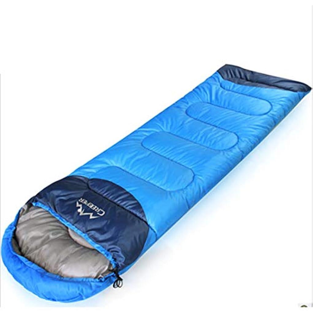 くま調停するシャープNekovan キャンプの寝袋 - 封筒軽量の防水防水で快適なサック - 4シーズンの旅行に最適ハイキング屋外アクティビティ