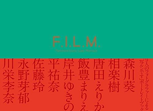 『F.I.L.M.』 ([バラエティ])