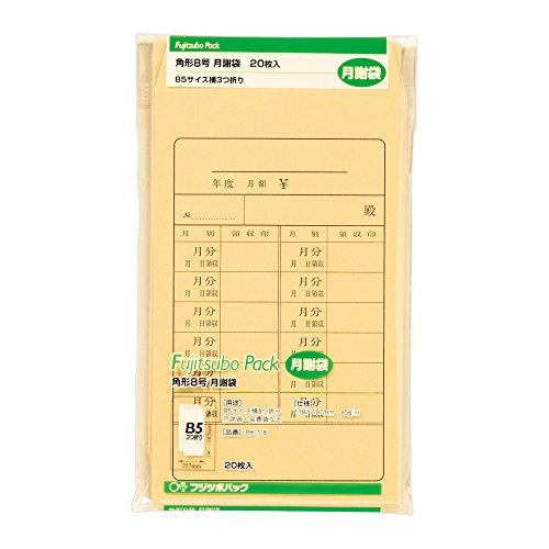 [해외]마루 아이 따개비 팩 각 8 수업료 봉투 PK- 개 8/Maruay Fujisawa pack angle 8 magazine bag PK - Ke 8