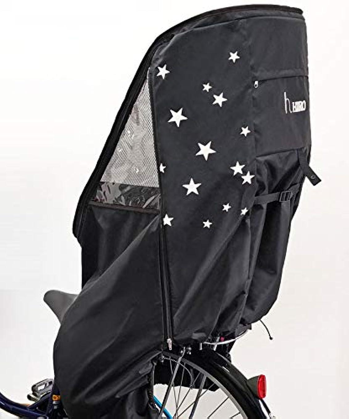 イサカ酸素気取らない(ヒロ) HIRO 子供乗せ自転車チャイルドシートレインカバー 日本製 星柄 透明シート強化加工 後用(リア用) 撥水生地 日除け付き SCC1912-STAR-02