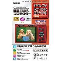 ケンコー・トキナー 液晶プロテクタ- キヤノンIXY190/IXY170用 KEN77265 ケンコー・トキナー