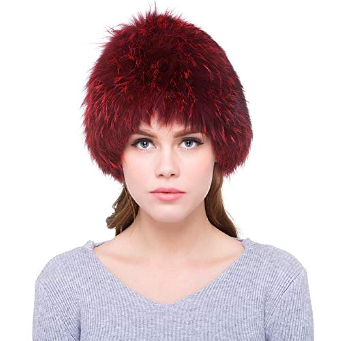 バスタブ階層バッグACAO ヨーロッパとアメリカのキツネの毛皮の帽子の冬の天候ストリップの女性モデルトレンディな毛皮の帽子 (色 : Red wine, Size : M)
