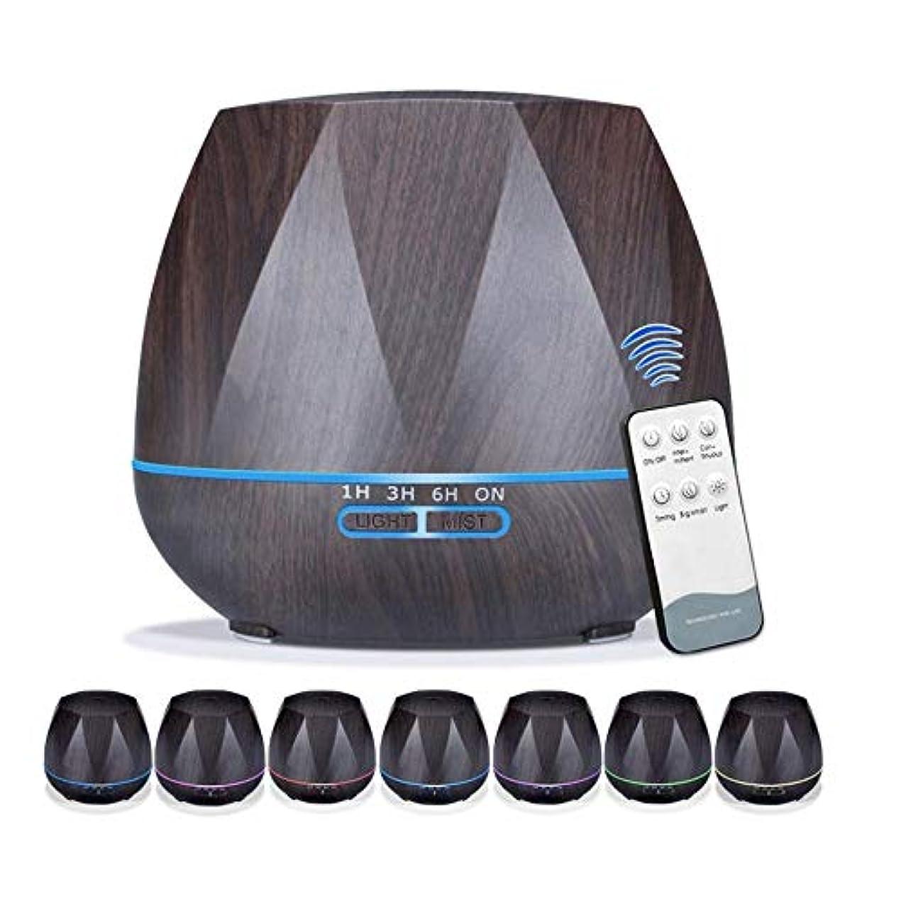 詩長方形素晴らしきエッセンシャルオイルディフューザー - 超音波空気加湿器、リモートセットLEDライトタイミングサイレントオイルディフューザー - 自動閉鎖(ディープウッドグレイン)