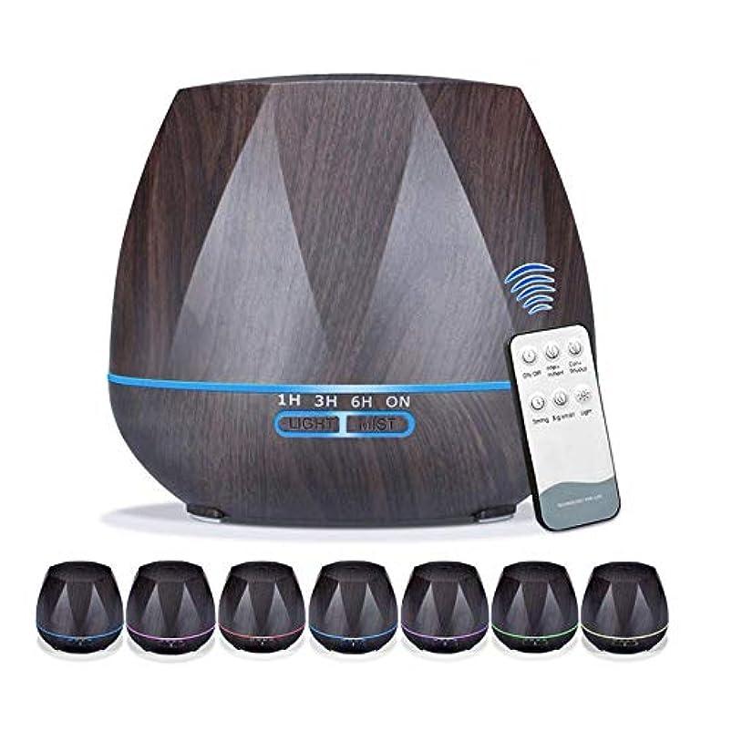 講堂消化引き金エッセンシャルオイルディフューザー - 超音波空気加湿器、リモートセットLEDライトタイミングサイレントオイルディフューザー - 自動閉鎖(ディープウッドグレイン)
