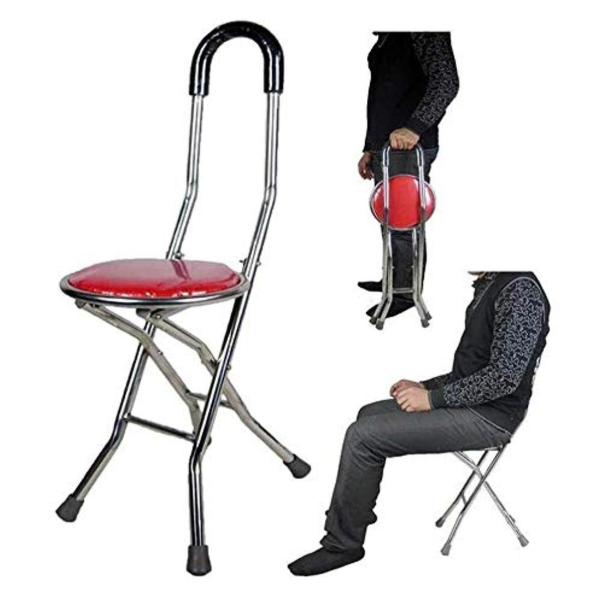 行く厳ヘビシート付きウォーキングスティック、屋外老人杖スツールチェア4フィート折りたたみ多機能シートシート付きポータブル松葉杖