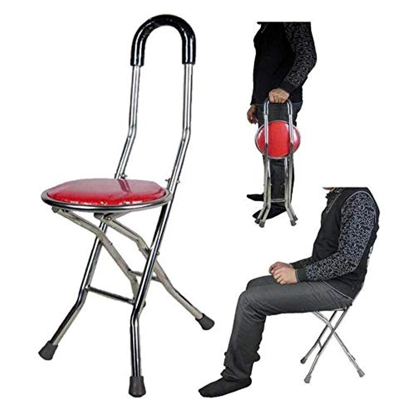 分子ステートメント規制するシート付きウォーキングスティック、屋外老人杖スツールチェア4フィート折りたたみ多機能シートシート付きポータブル松葉杖