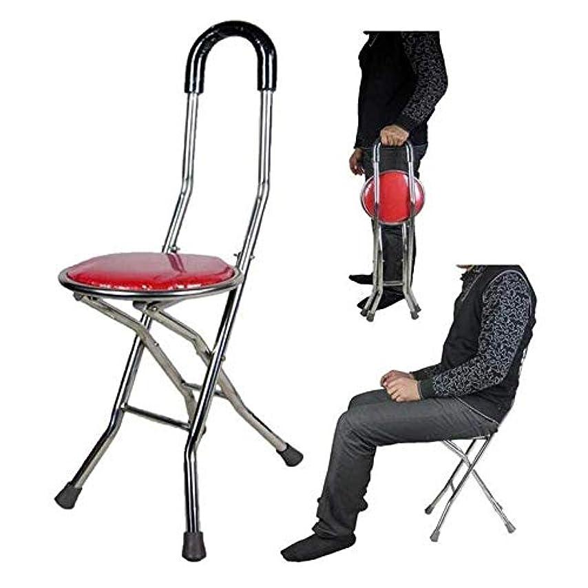 有害な層リストシート付きウォーキングスティック、屋外老人杖スツールチェア4フィート折りたたみ多機能シートシート付きポータブル松葉杖