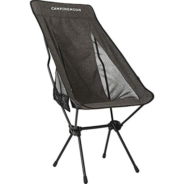 影響力のある練るそれからキャンピングムーン(CAMPING MOON) アウトドアチェア ポータブルチェア 椅子 折りたたみ 840Dバリスティックポリエステル?7075超々ジュラルミン製 収納袋付き