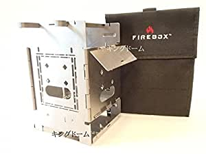 FIREBOX (ファイヤーボックス) G2 ストーブ本体+専用ケース 5インチ ウッドストーブ 2点セット 【日本正規品】