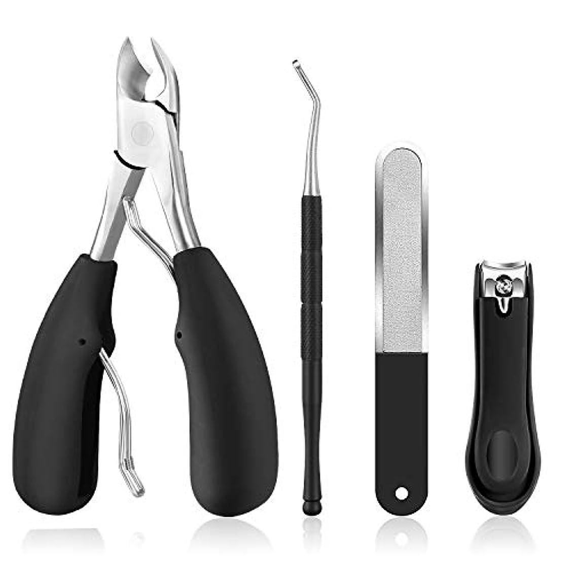 退屈なバーター慎重4本セット 爪切り ニッパー ニッパー型爪切り ダブルバネデザイン