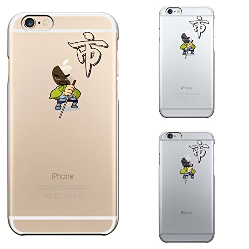 iPhone6 iPhone6S 対応 ハード クリア ケー...