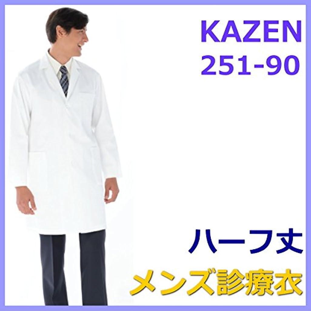ヒステリックデザイナー中断(カゼン) KAZEN 白衣 長袖 ドクターウェアー メンズ ハーフ丈