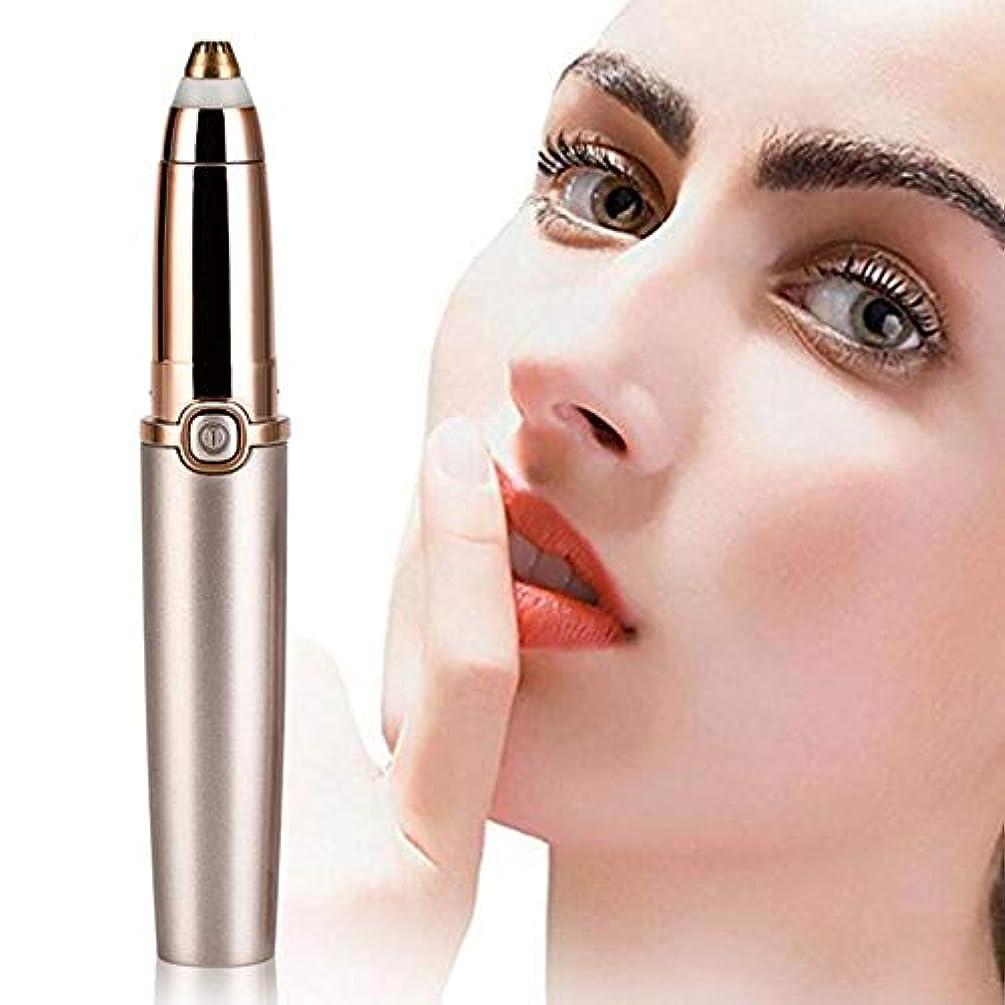 保証専門用語ヒロイック眉毛リムーバー、ポータブル精密電動眉毛トリマー、眉毛除去かみそり痛みのない女性のためのトリマー