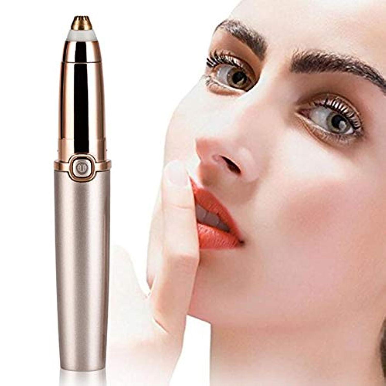 隙間悪質な電卓眉毛リムーバー、ポータブル精密電動眉毛トリマー、眉毛除去かみそり痛みのない女性のためのトリマー