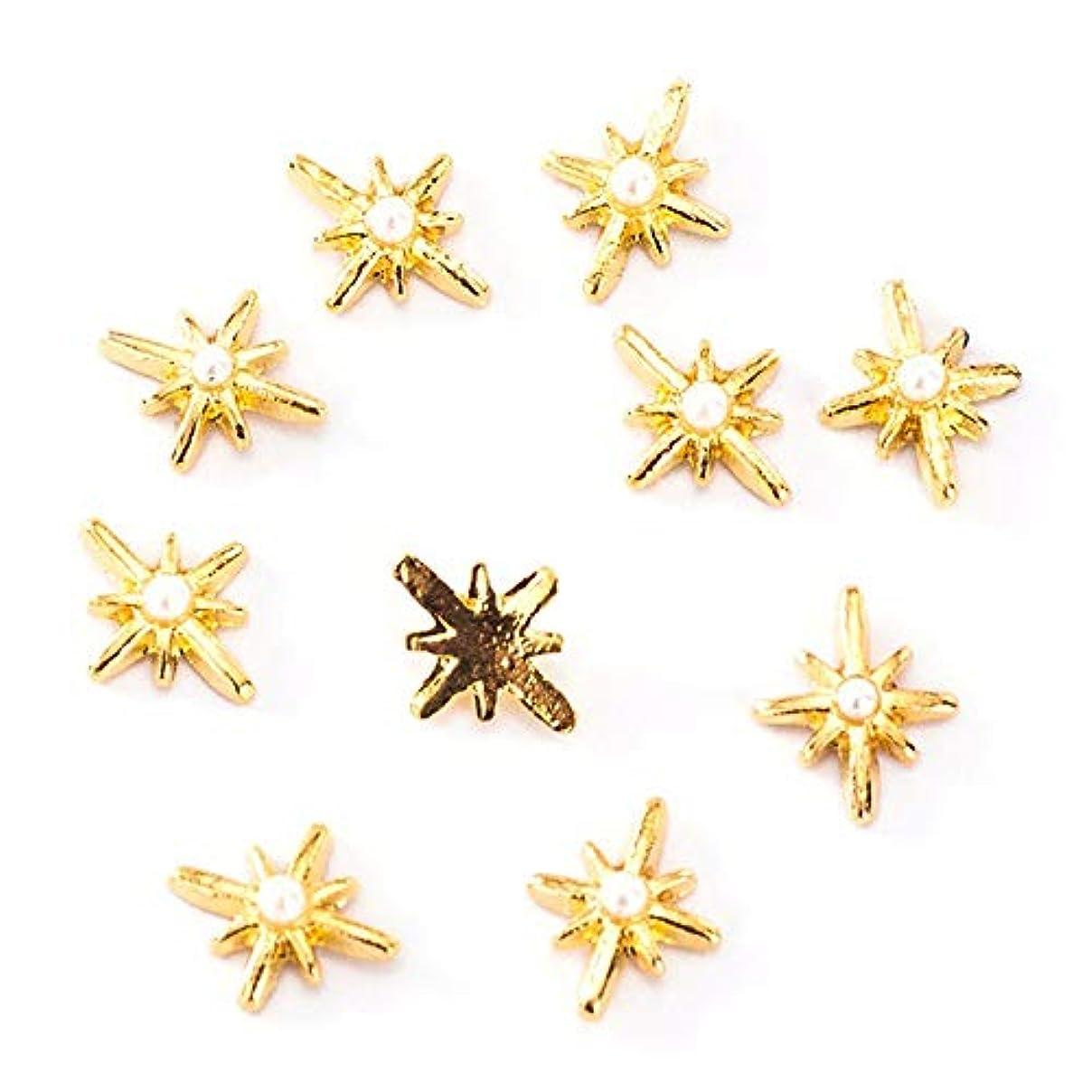 モンキー抑制する規制する10個入り/ロットグリッターネイルアートの装飾不規則なゴールドメタルスターデザインマニキュアネイルアートスタッドアクセサリー