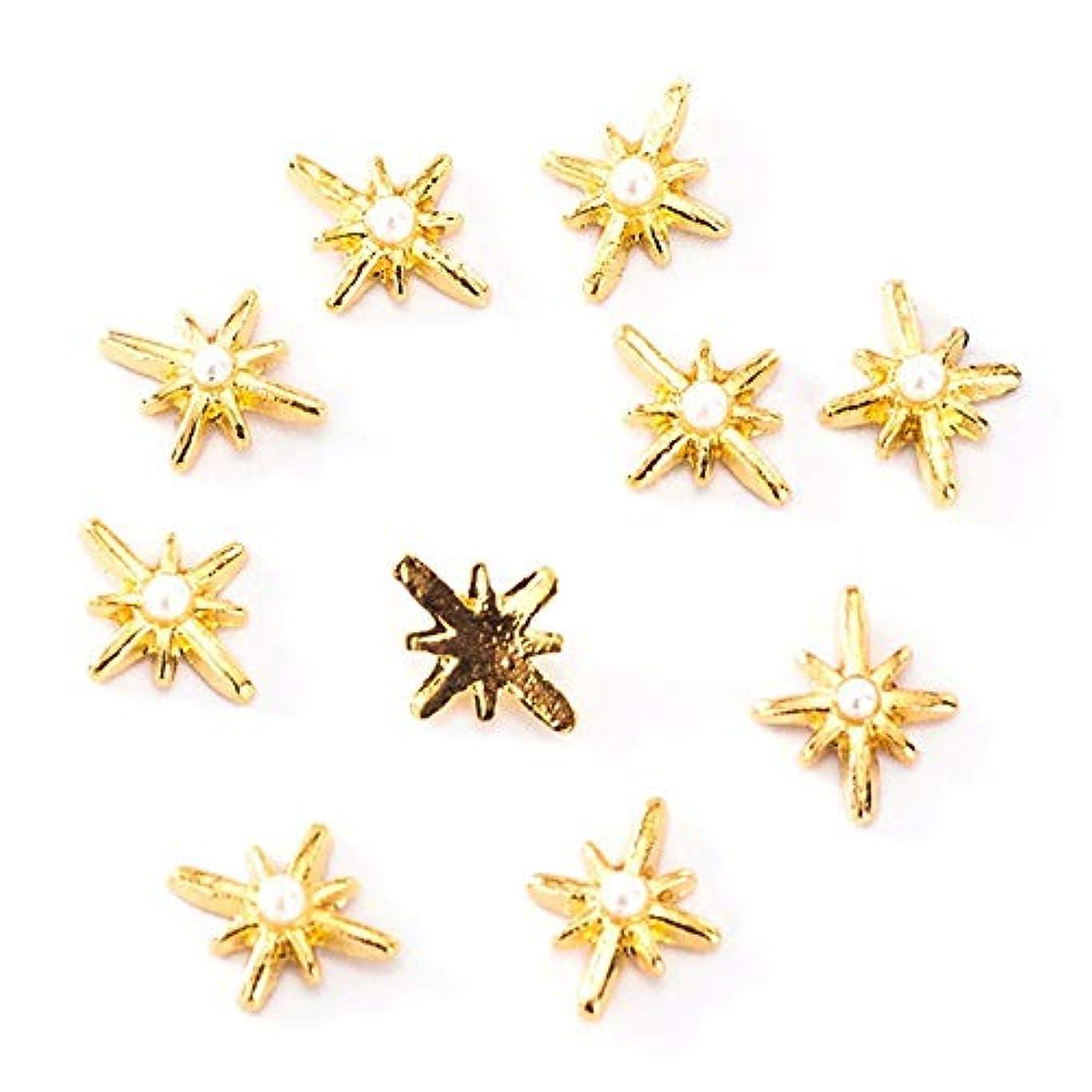 不条理意識農民10個入り/ロットグリッターネイルアートの装飾不規則なゴールドメタルスターデザインマニキュアネイルアートスタッドアクセサリー