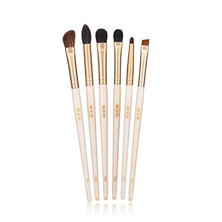 葉を集めるフィードオンジャーナルMSQ 高級動物毛 アイシャドウブラシ 6本セット 人気 化粧筆 化粧ブラシ メイクブラシ 化粧ブラシセット