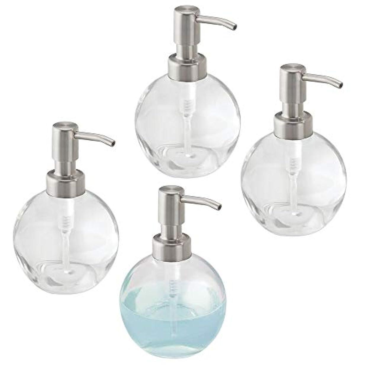 過ち民兵ぜいたくmDesign Liquid Hand Soapガラスディスペンサーポンプボトルのキッチン、バスルーム|もCan Be Used For Hand Lotion & Essential Oils – 4のパック、ラウンド...